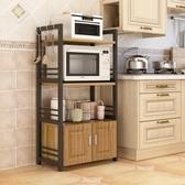 廚房置物架 落地微波爐架帶櫃門多層烤箱架4層調料收納儲物櫃xw