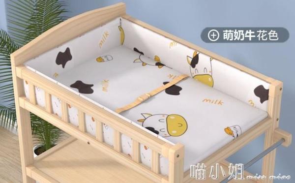 實木換尿布台嬰兒護理台新生兒洗澡台 棉墊子 護圍子 好樂匯