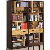 書櫃 書櫥 QW-531-44 費德勒5.2尺書櫃【大眾家居舘】