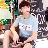 短袖t恤男新款韓版學生寬鬆半袖打底衫潮流天男裝上衣    初語生活