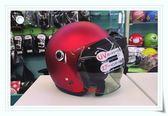 GP-5安全帽,泡泡鏡復古帽,319,素/消光紅