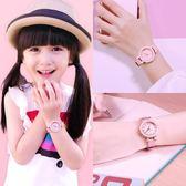 兒童手錶—兒童手錶女孩防水可愛小學生小孩電子錶10大童女童12歲公主粉韓版 草莓妞妞