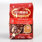 日本京都【小川珈琲店】特調咖啡豆 180g/袋(賞味期限:2020.07.21)