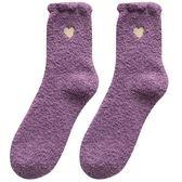 家居睡眠睡覺毛毛絨珊瑚絨襪子成人加厚保暖可愛【不二雜貨】