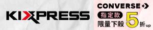 kixpress