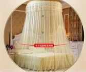 蚊帳新款圓頂吊頂2米家用加密公主風免安裝 JD4529【3C環球數位館】-TW