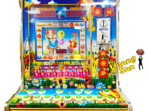 《陽昇國際》 大舞台小瑪莉 小瑪莉麻仔台 瑪莉台 小瑪莉 瑪莉機 復古 柑仔店 遊戲機租賃買賣