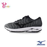 Mizuno男慢跑鞋 WAVE RIDER 美津濃跑步鞋 訓練鞋 輕量 耐磨運動鞋 黑 灰 I9200◆OSOME奧森鞋業