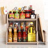 2/多層廚房用品用具調味料置物架不銹鋼調料收納免打孔省空間落地   LannaS