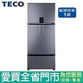 TECO東元610L三門變頻冰箱R6181VXHS含配送+安裝【愛買】