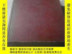 二手書博民逛書店CHEMISTRY罕見AND INDUSTRY(化學與工業)19