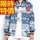棒球外套女夾克-棉質保暖隨性知性原創龐克風焦點熱銷1色59h190【巴黎精品】