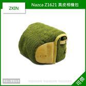 ZKIN 微單 相機包 Nazca Z1621 真皮 草綠色 迷你包 適用Micro 4/3 系統可換鏡式數碼相機 周年慶特價 可傑