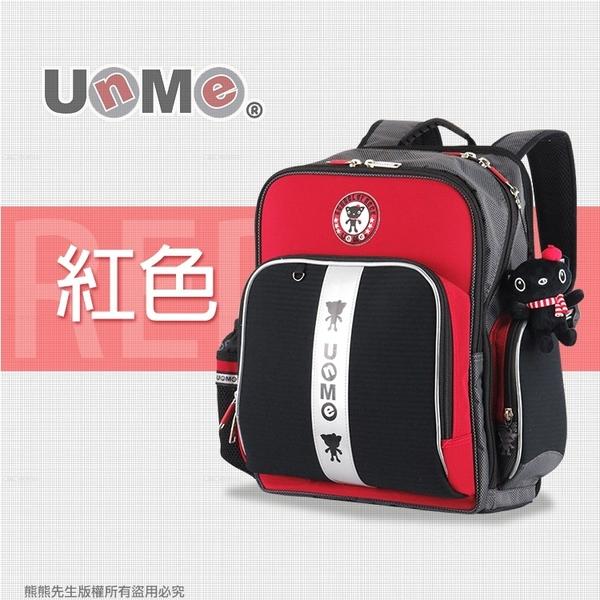 《熊熊先生》UnMe兒童書包 69折 多隔層好收納 台灣製造 3M夜間反光安全設計 3218N 超輕量護脊後背包