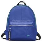 Nike 後背包 Kids Classic Mini BackPack 藍 黑 童款 經典款 【PUMP306】 BA4606-461