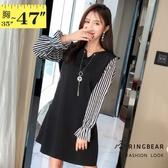 氣質洋裝--典雅條紋撞色拼接荷葉個性流蘇項鍊A字寬鬆長袖連衣裙(黑L-3L)-A376眼圈熊中大尺碼◎