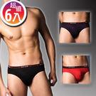 Pierre Cardin皮爾卡登內褲  男內褲 彈性琱絲三角褲(超值6件組)隨機-PC011