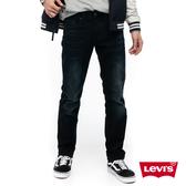Levis 男款511 低腰修身窄管牛仔長褲 / 硬挺厚磅 / 微彈性