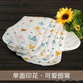 純棉尿布嬰兒可洗紗布尿布全棉尿片
