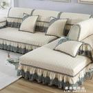 歐式沙發墊布藝四季通用防滑現代簡約全包沙發巾萬能沙發套罩定做【果果新品】