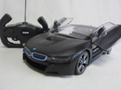 【KENTIM 玩具城】 1:14(1/14)全新寶馬BMW i8授權RASTAR遙控車(RASTAR瑪琍歐公司貨)