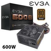 艾維克 EVGA 600B 600W 80PLUS 銅牌 電源供應器 (100-B1-0600-V7) 五年保固