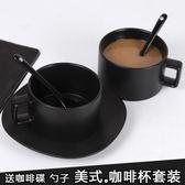 創意歐式咖啡杯帶碟勺復古陶瓷保溫杯黑色啞光咖啡杯簡約咖啡杯套裝【新年交換禮物降價】