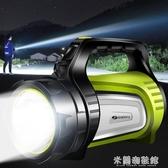 手電筒 手電筒強光充電戶外超亮遠射手提燈探照氙氣長續航疝氣家用大容量 快速出貨