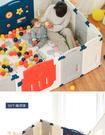 好孩子海洋球無毒無味室內兒童童玩具波波球寶寶圍欄厚海洋球池