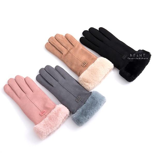 麂皮冬季保暖五指加絨雙層手套 觸屏手套 手機觸控手套