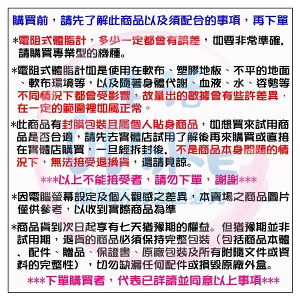 """""""塔尼達""""體脂肪計 TANITA BC-565 (四色可選) 體重計 體脂計 公司貨【生活ODOKE】"""