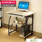 電腦桌台式家用簡約經濟型學生臥室書桌書架組合省空間簡易小桌子  快速出貨