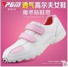 食尚玩家精品館--PGM 高爾夫球鞋 女士防水鞋子 魔術貼鞋帶 夏季運動女鞋 超低價