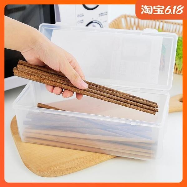 尺寸超過45公分請下宅配日本進口SANADA塑料筷子收納盒帶蓋防塵卡扣筷盒抽屜整理盒子大號