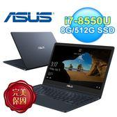 ASUS UX331UAL-0041C8550U 13吋筆電 深海藍【加贈行動電源】