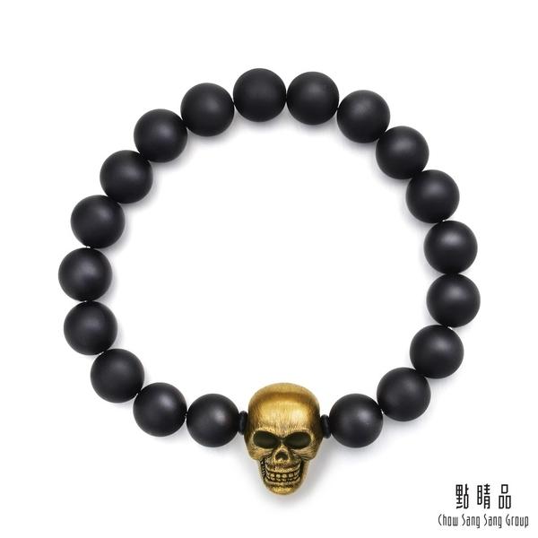 點睛品 Noir系列 時尚骷顱頭黃金手環(22cm-08)
