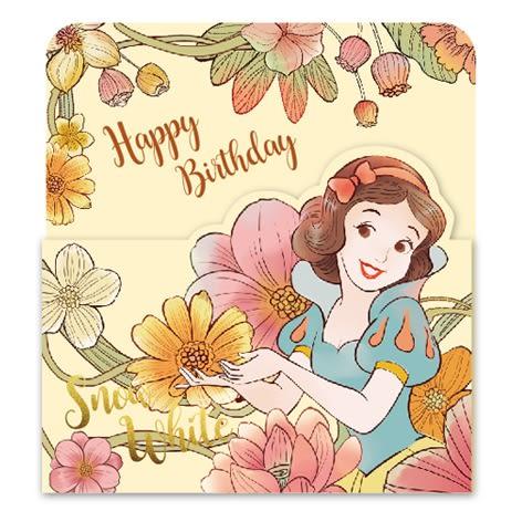 【金玉堂文具】迪士尼系列三折卡片 白雪公主 生日卡