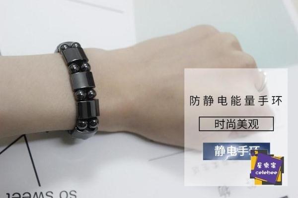 防靜電手環 日本磁石有無線防靜電手環去靜電環腕帶消除人體靜電男女平衡能量