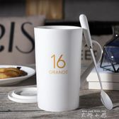 創意陶瓷杯子大容量水杯馬克杯簡約情侶杯帶蓋勺咖啡杯牛奶杯定制  米娜小鋪