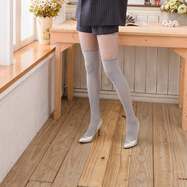拼接假高筒性感顯瘦絲襪 (白灰色)