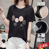 絨毛四圈燙鑽圓領T恤(2色) L~4XL【923678W】【現+預】-流行前線-