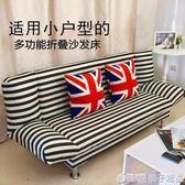 簡易可折疊多功能沙發小戶型1.5單人雙人1.8米兩用午休布藝沙發床QM 橙子精品