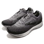 BROOKS 慢跑鞋 Levitate 2 二代 動能飄浮系列 黑 銀 DNA動態避震科技 運動鞋 男鞋【PUMP306】 1102901D060