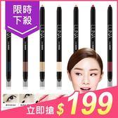 韓國 LUNA 眼唇頰彩氣墊筆(0.4g) 多款可選【小三美日】原價$299