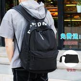 青少年書包男 時尚潮流 正韓高中生初中學生雙肩包學院風校園背包