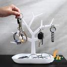進門鑰匙收納架 玄關桌面置物架 收納盒客廳創意擺件鳥樹首飾架【創世紀生活館】