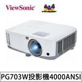 ViewSonic 優派 PG703W投影機4000ANSI WXGA 原廠公司貨