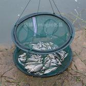 網魚捕魚自動手拋魚具魚網網兜網魚工具籠抓撲魚漁網蝦籠用品神器HM 衣櫥秘密