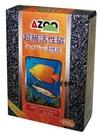 AZOO 愛族【超級活性碳 250g】高效能原碳淨化水質/除臭/除色 魚事職人