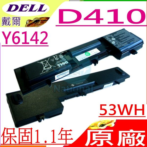 DELL 電池(原廠)-戴爾 LATITUDE D410,Y5180,Y6142,Y5179,312-0314,312-0315 系列 戴爾 電池
